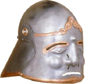 Face Helmet