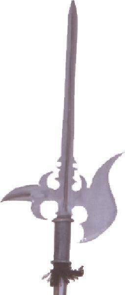 Armouronline com | Pole-axe